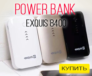 Power Bank Exquis 8400