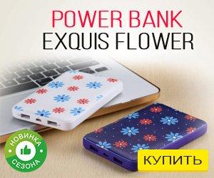 Power Bank Exquis Flower