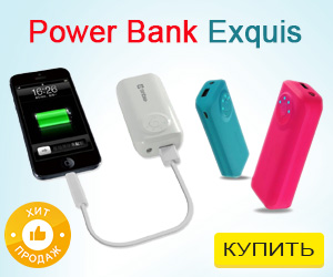 Power Bank Exquis 5600