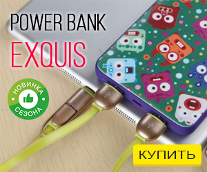 Power Bank Exquis Monster Smile 10000