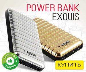 Power Bank Exquis 20000