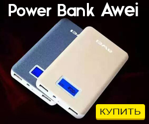 Power Bank Awei