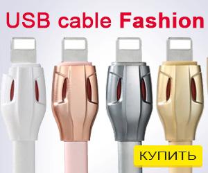 USB cable Fashion 37