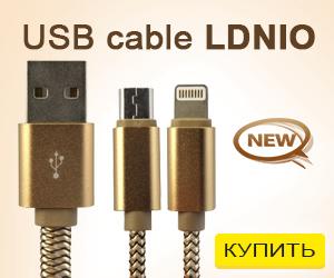 USB cable LDNIO 1