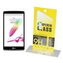 Защитные стекла на LG
