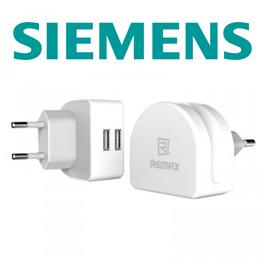 Зарядки для Siemens